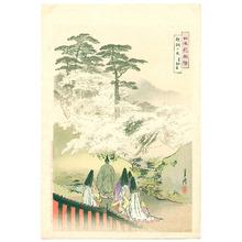 Ogata Gekko: Hideyoshi and Cherry Blossoms - Nihon Hana Zue - Artelino