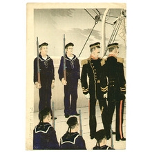 Migita Toshihide: Admiral Ting Ju-chang and Admiral Ito - Artelino