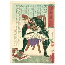 Hasegawa Sadanobu III: General Tani and Severed Heads - Houkon Yumei Roku - Artelino