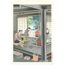Hiyoshi Mamoru: Village Life - Artelino