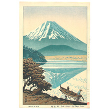 Fujishima Takeji: Mt. Fuji and Shojin Lake (first edition) - Artelino