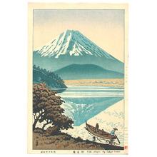 藤島武二: Mt. Fuji and Shojin Lake (first edition) - Artelino