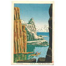 Fujishima Takeji: Tojinbo Cliff (first edition) - Artelino