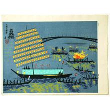 Tokuriki Tomikichiro: Osaka Tenjin Matsuri (large format) - Artelino
