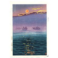 笠松紫浪: Morning Waves - Artelino