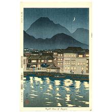 Okumura Koichi: Night View of Beppu (first edition) - Artelino