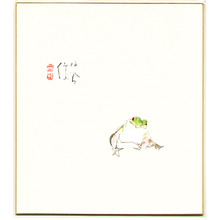 Takeuchi Seiho: Frog - Artelino