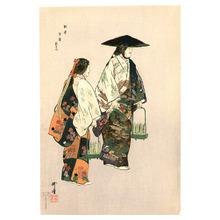 Tsukioka Kogyo: Asukagawa - Noh Gaku Hyaku Ban - Artelino