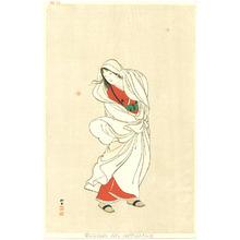 Yukawa Shodo: Maple - Kinko Fuzoku Hyaku Bijin - Artelino