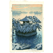 笠松紫浪: Snow at Matsushima (first edition) - Artelino