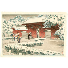 笠松紫浪: Red Gate at Hongo in Snow - Artelino