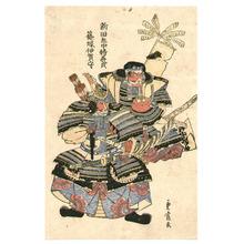 Utagawa Hiroshige III: Two Samurai - Artelino