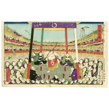 Utagawa Kuniaki: Sumo Yumitori no zu - Artelino