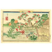Utsushi Rinsai: Owl and Sunflowers - Artelino