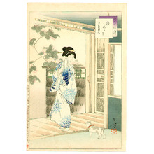 水野年方: Bijin and Cat - Sanjuu Rokkasen - Artelino