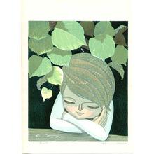 Ikeda Shuzo: Under the Tree (limited edition) - Artelino