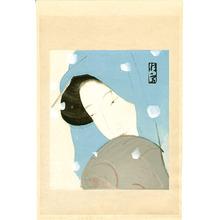 Kitano Tsunetomi: Umekawa - Dai Chikamatsu Zenshu - Artelino