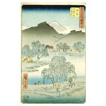 歌川広重: Goyu - Gojusan Tsugi Meisho Zue - Artelino