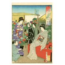 豊原周延: Morning Glories - Fuku Tsukushi - Artelino