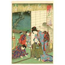 Toyohara Chikanobu: Inviting Fortune - Fuku Tsukushi - Artelino