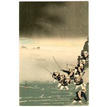 小林清親: Victory at Pyongyang - Artelino