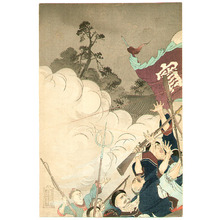 Mizuno Toshikata: The First to Reach Hyonmu Gate - Artelino