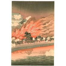 Adachi Ginko: Attack on Jinzhou Fortress - Artelino