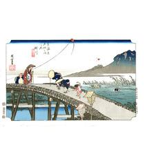 Utagawa Hiroshige: Kakegawa - Tokaido Gojusan Tsugi (Hoeido) - Artelino