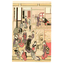 葛飾北斎: New Year's Day at Ohgiya (oban 5 sheets) - Artelino
