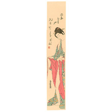 Torii Kiyomitsu: After the Bath (long format) - Artelino