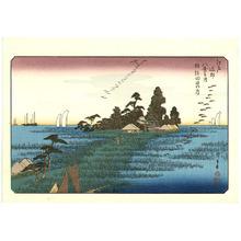 歌川広重: Wild Geese at Haneda - Edo Kinko Hakkei - Artelino