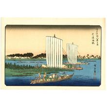 歌川広重: Sailboats near Gyotoku - Edo Kinko Hakkei - Artelino