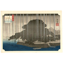 歌川広重: Night Rain on Karasaki - Ohmi Hakkei - Artelino