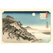 Utagawa Hiroshige: Autumn Moon on Ishiyama Temple - Ohmi Hakkei - Artelino