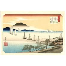 Utagawa Hiroshige: Returning Boats at Yabase - Ohmi Hakkei - Artelino