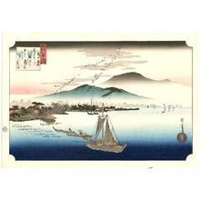 歌川広重: Descending Geese at Katata - Ohmi Hakkei - Artelino