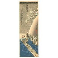 Utagawa Hiroshige: Man Polling a Raft - Shiki Koto Meisho (chu-tanzaku format) - Artelino