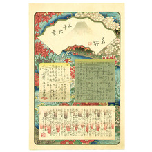 Utagawa Hiroshige III: Title Page - Thirty-six Views of Mt.Fuji - Artelino