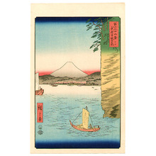 歌川広重: Hommoku - Thirty-six Views of Mt.Fuji - Artelino