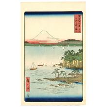 Utagawa Hiroshige: Miura Peninshula - Thirty-six Views of Mt.Fuji - Artelino