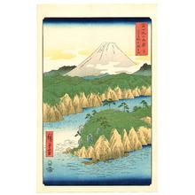 歌川広重: Lake at Hakone - Thirty-six Views of Mt.Fuji - Artelino