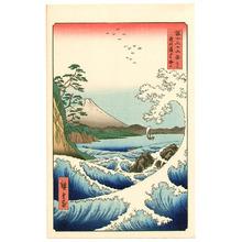 歌川広重: Sea Off Satta - Thirty-six Views of Mt.Fuji - Artelino