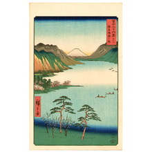 Utagawa Hiroshige: Lake Suwa - Thirty-six Views of Mt.Fuji - Artelino