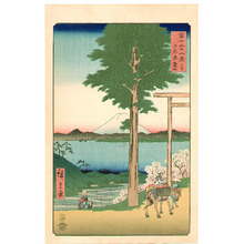 Utagawa Hiroshige: Mt. Rokuso - Thirty-six Views of Mt.Fuji (re-carved) - Artelino