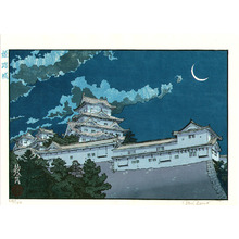 Paul Binnie: Himeji Castle (limited edition) - Artelino
