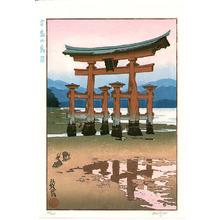 Paul Binnie: Torii at Miyajima (limited edition) - Artelino