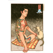 Paul Binnie: Cat - Edo Sumi Hyakushoku (limited edition) - Artelino