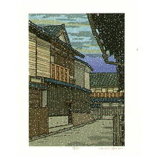 Nishijima Katsuyuki: Looking like Snowing - Artelino