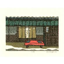 Nishijima Katsuyuki: Coldest Season - Artelino