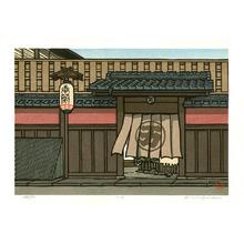 Nishijima Katsuyuki: Ichiriki Tea House (Limited Edition) - Artelino